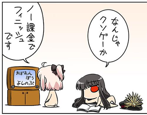 桜セイバーと魔神アーチャーさんが出ないそうな・・・(;´Д`)ぐだぐだおーだー第一回で出てたから期待してたのに!