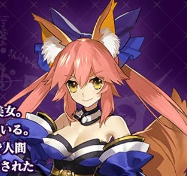 キャス狐の宝具が完全味方サポートなんだけど強い?弱い?宝具Lvを上げたくなる効果だがまずは当てるところからだなwww