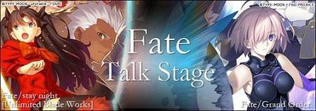 マチ★アソビVol.15にて「Fate/Grand Order」のトークイベントが開催!マシュ役の種田梨沙さん出演!!