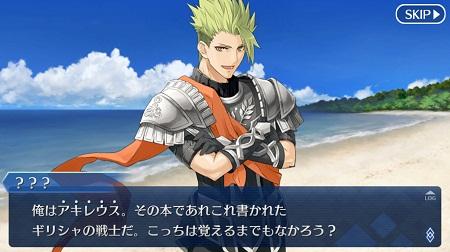 アキレウスが実装されたら宝具はクイックだといいな アタランテと組んでアルカディア越えからの宝具チェインやりたい
