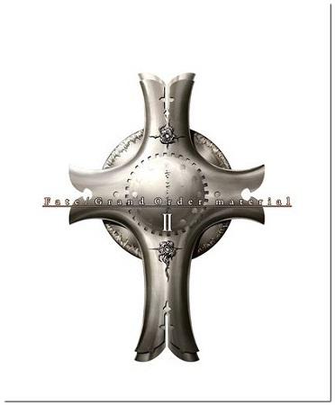 Fate/Grand Orderのマテリアル1巻、2巻が8月14日(日)に発売決定!!No.073までのサーヴァントの設定資料を収録!!