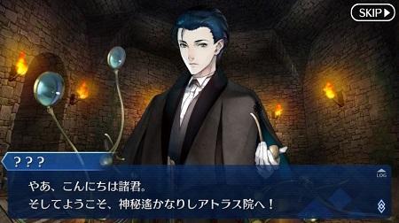 ホームズは実装来るとしたら専用のイベントありそうだと思うんだがどうだろう?クラスはキャスターか、それとも…