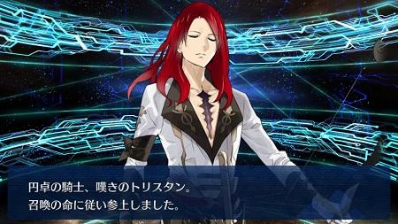 トリスタンは☆4ダビデとも評される便利な全体回避スキル持ち!同じ単体宝具の水着アンメアともきっちり住み分けできるぞ
