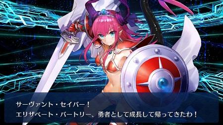 剣エリザのスキル強化素材、槍王を超える大騎士勲章の消費っぷりに笑えない…勲章40個×3って多過ぎやろ!