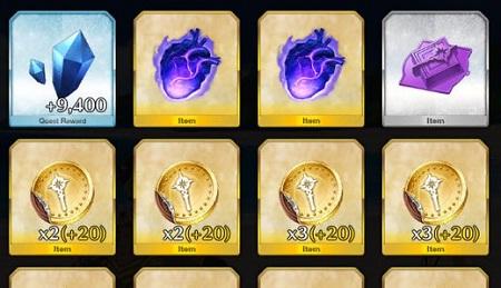ロイヤル級の心臓ドロップ率どんなもん??このデーモン心臓2個落ちする時もあるらしいが