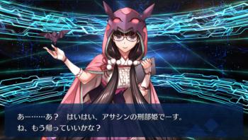 予想通り刑部姫だったね!オタサーの姫との声もw←その通り。