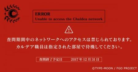 ゲームアップデートのお知らせ(12/26 0:00実施)