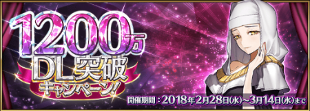 本日3/14(水)終わりのイベントが複数あります!お忘れなく!!