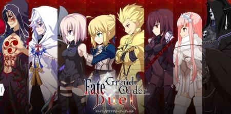 """Fate Grand Order Duel -collection figure-""公式サイトがオープン!!"
