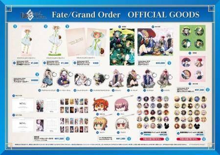 「AnimeJapan 2018」の「Fate/Grand Order」ブース出展情報について!!