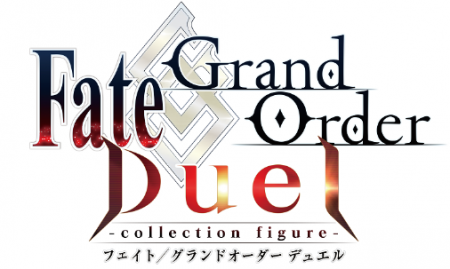新規ゲームプロジェクト「Fate/Grand Order Duel -collection figure-」始動!