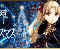 期間限定イベント「冥界のメリークリスマス」開催!12月中旬予定
